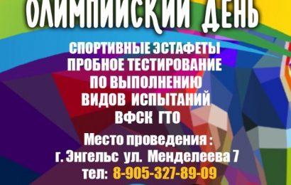 ПРЕЗИДЕНТСКИЙ ГРАНТ УЖЕ В ДЕЙСТВИИ!!!
